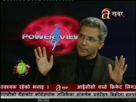 Power Views -  Rabindra Mishra