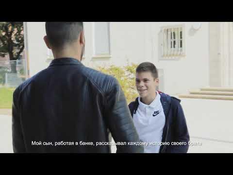 Видео о семейной средиземноморской лихорадке