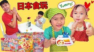 日本食玩 Jo餐厅 過家家遊戲 厨房玩具 好好玩喔~ diy美少女飲料、冰淇淋食玩和果凍轉轉糖 糖果玩具開箱(中英文字幕)Diy candy food play~ (Subtitle) thumbnail