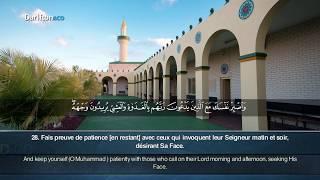 Surah Al Kahf - Hazza Al Balushi