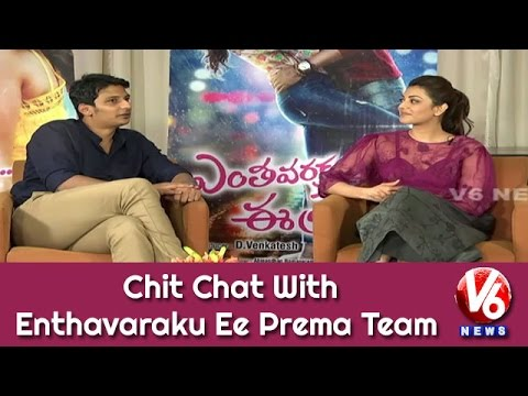 Special Chit Chat With Enthavaraku Ee Prema Team | Jiiva | Kajal Agarwal | V6 News