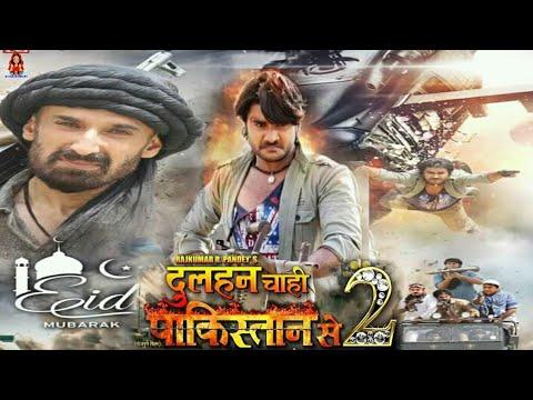 Dulhan Chahi Pakistan Se 2 |Chintu Pandey | Gargi Pandit | New Bhojpuri Upcoming Movie 2018