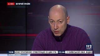 Гордон о своем интервью с Коломойским