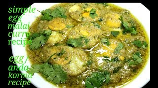 Egg Malai Masala |Egg Malai Curry |Egg Masala Curry |Anda Malai Curry By Sahana\'s Multi Cuisine Food