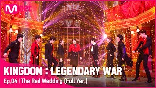 24 Incredible Candid Pictures From The Boyz S The Red Wedding Performance On Kingdom Koreaboo