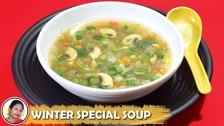 Vegetable Soup Recipe - Super Healthy Quick And Easy Soup Recipes In Bengali