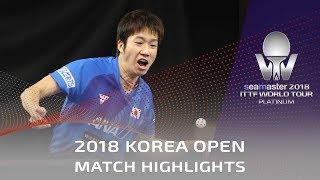Jun Mizutani vs Lee Sangsu | 2018 Korea Open Highlights (1/4)