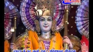 #Ram || Sita Ram Charit Ati Pawan - 1 | Ramayan  Manka -108 |