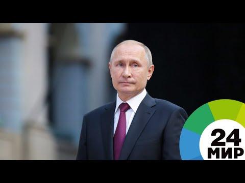 Внешняя политика на прямой линии: самые яркие ответы Путина