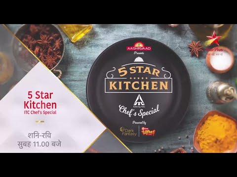 Aashirvaad Presents 5 Star Kitchen - ITC Chef Special
