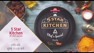 Aashirvaad Presents 5 Star Kitchen Itc Chef Special Youtube