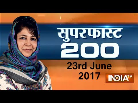 Superfast 200 | 23rd June, 2017, 05:00 PM...