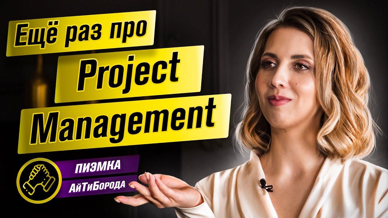 Девушка модель оценки работы менеджера курсовая работа модели мотивации