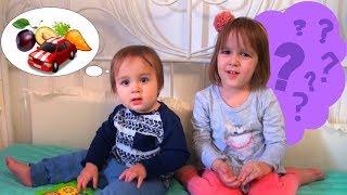 видео Викторины онлайн для детей. Портал «Фабрика викторин»