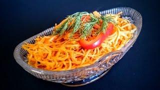 Вкусная морковь по-корейски рецепт Секрета приготовления