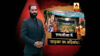 सनसनी अग्निकांड से हड़कम्प तेजगढ़ दमोह ABP NEWS
