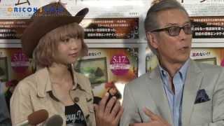第2のローラとして話題のタレント・水沢アリーと俳優の岩城滉一が16日、...