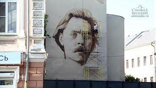 13-метровый портрет Максима Горького появился на фасаде здания на улице Пискунова в Нижнем Новгороде