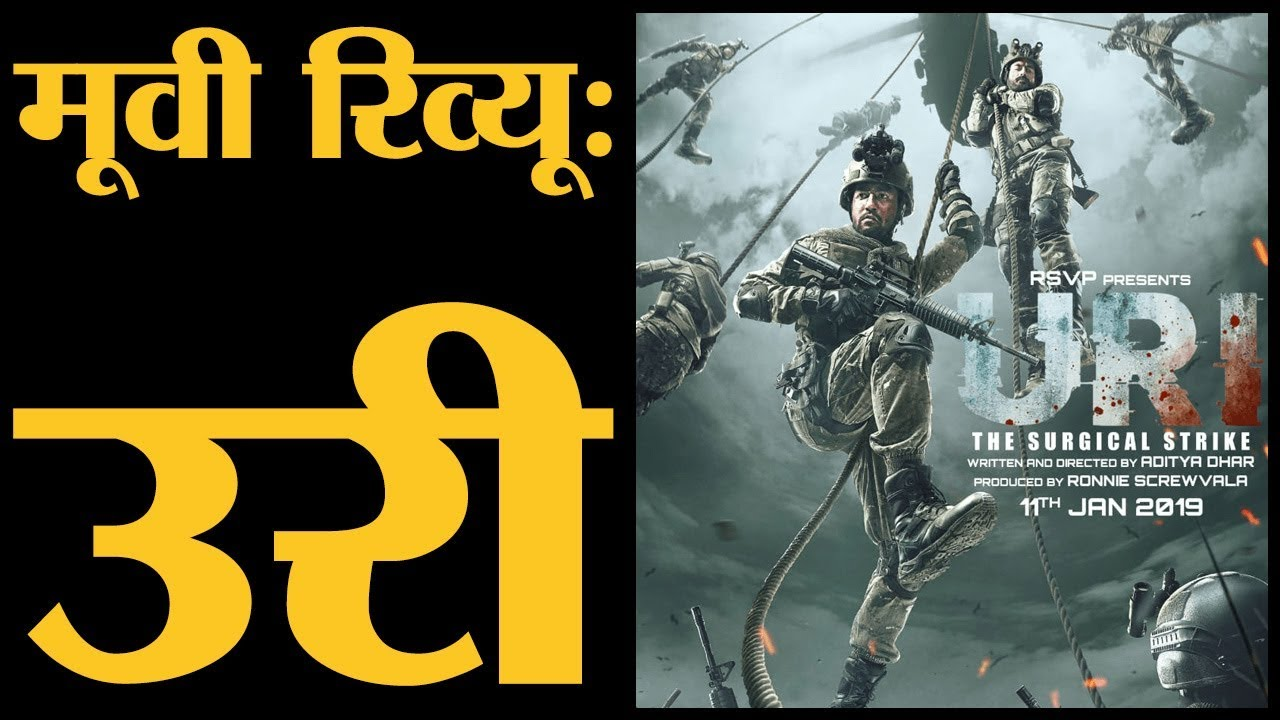 Uri: The Surgical Strike - Bollywood Action Film - Kids Portal For