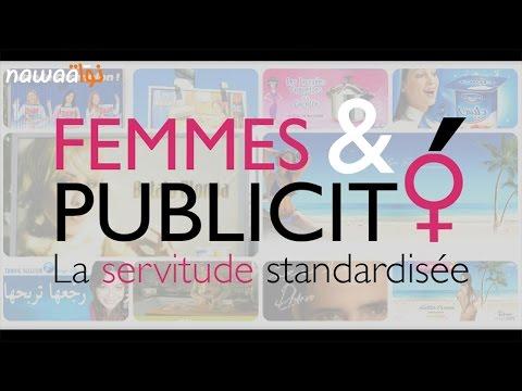 Femmes & Pub en Tunisie : l'avis des spécialistes