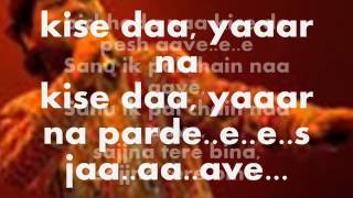 Sanu Ik Pal Chain Na Aave Karaoke