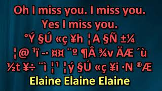 Alan Tam Elaine