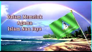 Mars Pelajar Islam Indonesia (PII)