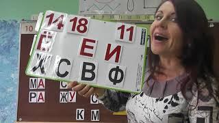 Учим ЧИТАТЬ детей + МАТЕМАТИКА. КАК НАУЧИТЬ РЕБЁНКА ЧИТАТЬ.Занятие №16