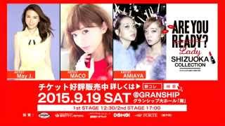 2015.9.19 開催!! ☆チケット情報☆http://www.at-s.com/girls/shizucol...