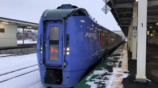 2020.3.1(日) 4008D スーパーおおぞら8号 追分駅発車