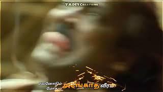 Evanodum Mothum Adangatha Veeram Mass Status Video Song Tamil