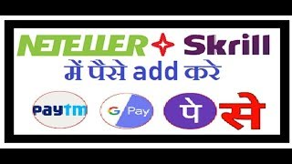 deposit  or withdraw to skrill or neteller by paytm with live proof PART-1