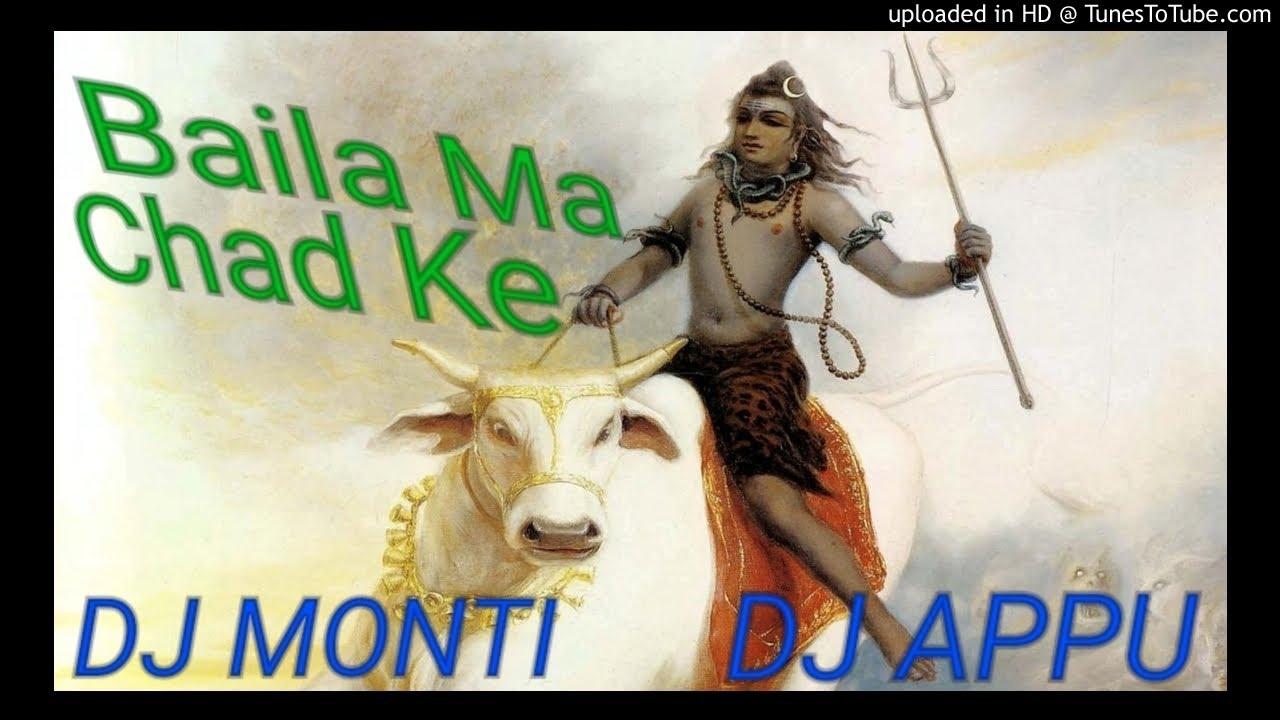 Baila_Ma_Chad_Ke_UT_Dj Monti   Dj Appu