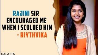 Rajini Sir Encouraged Me When I Scolded Him - Riythvika | Kabali Success Meet