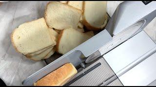 #4. 식빵 슬라이서로 가정용 육절기 리터 e16을 사…