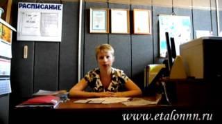 Учебный центр Эталон  в Нижнем Новгороде.avi