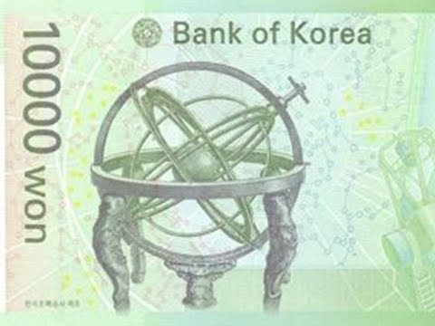 """Bank of Korea holding interest rates amid soaring ROK currency """"won"""", weak inflation"""