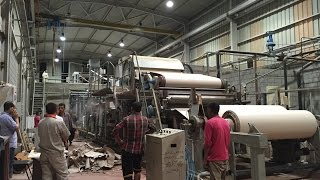waste carton paper recycling plant