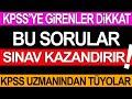 Bu Sorular Sınav Kazandırır!..   Ahmet Yaşar AKKAYA