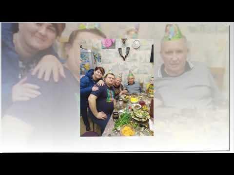 Любимому мужу и папе в День Рождения!