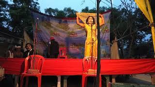 Bhojpuri purvi song