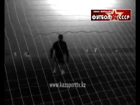 1965  Арарат (Ереван) - Кайрат (Алма-Ата) 2:1 Чемпионат СССР по футболу, Первая лига, Финал