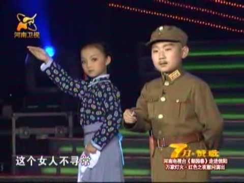 """孔莹 王陶阳 刘道洋 京剧现代戏《沙家浜》""""智斗""""选段"""