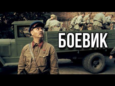 КРУТОЙ БОЕВИК 'СМЕРШ.