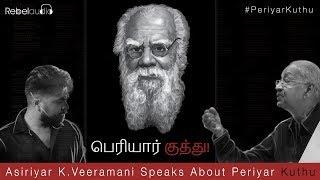 Dr.K.Veeramani Speaks About Periyar Kuthu | STR | Madhan Karky | Ramesh Thamilmani | Rebel Audio