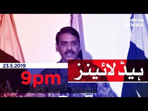 Samaa Headlines - 9PM - 23 May 2019