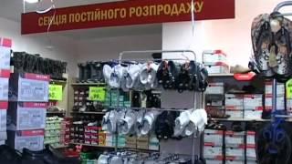 Новый магазин Мида в Киеве(, 2012-09-19T09:49:42.000Z)