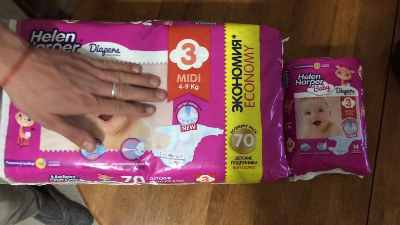 Распаковка Подгузники Helen Harper Baby Midi 4-9 кг 70 шт из Rozetka.com.ua ebc4b404caa