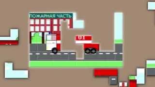 Мультик про машинки - пожарная машина. Развивающий мультфильм конструктор для детей