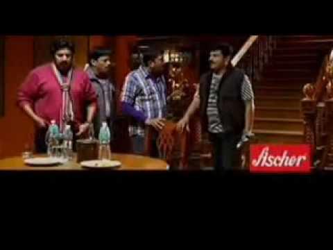 In Ghost House Inn -MALAYALAM FILM ...